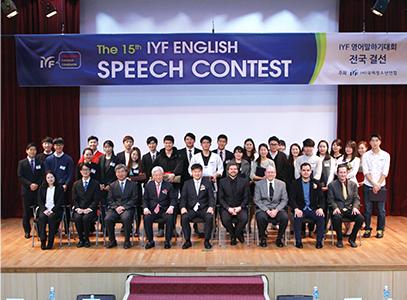 English_Speech_03