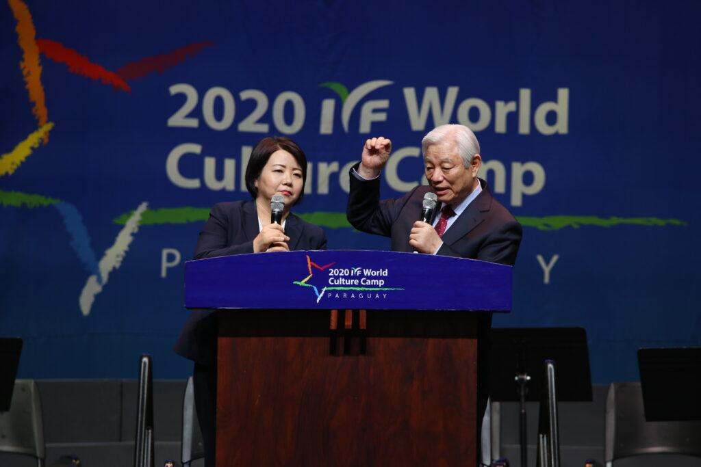 Pastor Ock Soo Park, Fundador de la Asociación para Jóvenes IYF